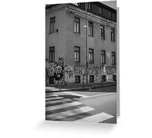 Ljubljana Street Greeting Card