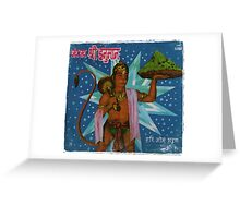 Vinyl Record Cover - India Greeting Card