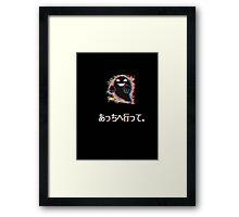 Lavandonia Ghost Pokemon Framed Print