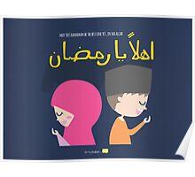 Ahlan Ya Ramadan - May This One The Best Yet Poster