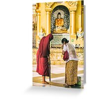 Blessings of a Stranger - Yangon, Myanmar Greeting Card