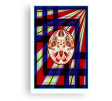 ***Brother Light & Clarity*** Canvas Print