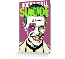 Rock Suicide Greeting Card