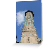 İnce minareli camii Greeting Card