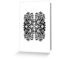 Miniature Aussie Tangle 15 Pattern Var 1 Greeting Card