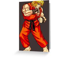 Ken - Hadoken fighter Greeting Card