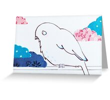little bird in the clouds Greeting Card