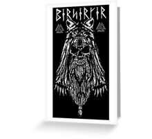 Viking Berserker Greeting Card