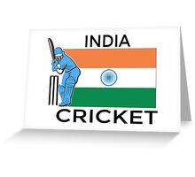 India Cricket Greeting Card