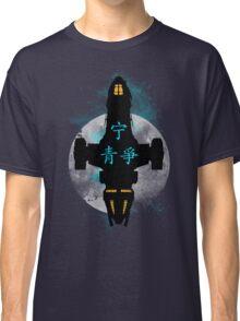 Firefly 2.0 Classic T-Shirt