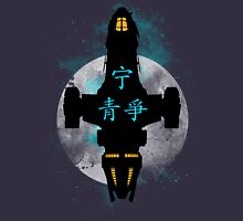 Firefly 2.0 Unisex T-Shirt