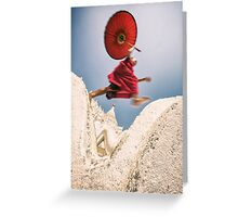 Leaping Monk - Mandalay, Myanmar Greeting Card