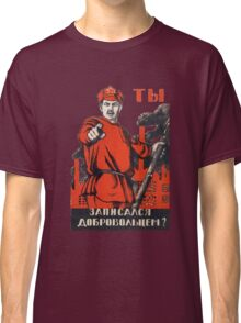Sovie War Poster II Classic T-Shirt