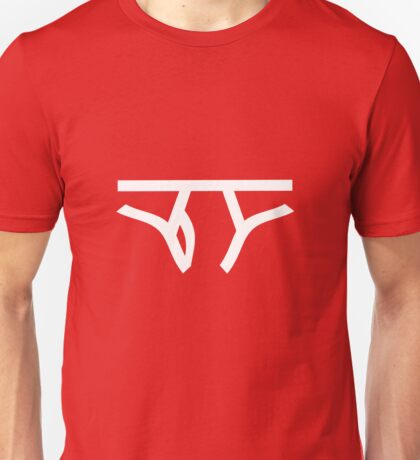 Red Pants Unisex T-Shirt