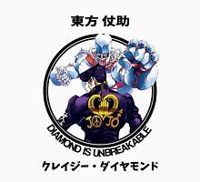 Josuke Higashikata jojo's bizarre adventure Unisex T-Shirt