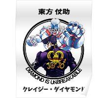 Josuke Higashikata jojo's bizarre adventure Poster