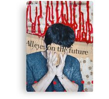 All Eyes On The Future Canvas Print