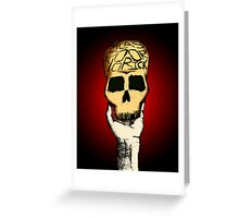 Alas! Poor Yorick! Greeting Card