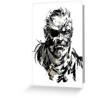 Solid Snake Greeting Card