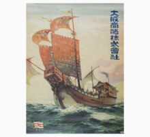 Vintage poster - Chinese Ship Baby Tee
