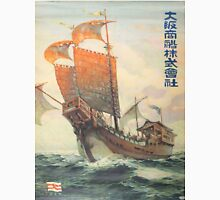 Vintage poster - Chinese Ship Unisex T-Shirt