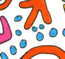 ATCQ Sticker