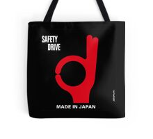 Safety Drive – Made In Japan Tote Bag