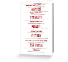 Sith Code Greeting Card