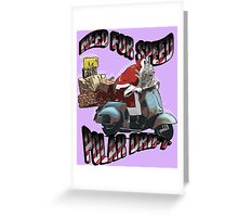 Need For Speed Polar Drift Greeting Card