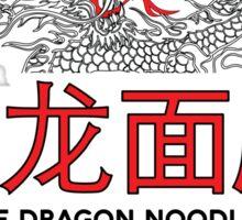 White Dragon Noodle Bar - ½ Black Cut Mandarin Variant Sticker