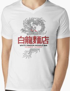 White Dragon Noodle Bar - ½ Black Cut Cantonese Variant Mens V-Neck T-Shirt