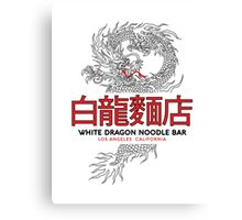 White Dragon Noodle Bar - ½ Black Cut Cantonese Variant Canvas Print