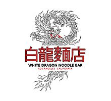 White Dragon Noodle Bar - ½ Black Cut Cantonese Variant Photographic Print