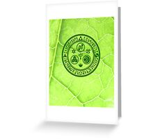 Hero's Mark (Dark Green) Greeting Card