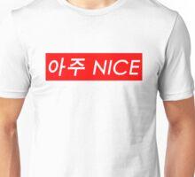 아주 NICE Unisex T-Shirt