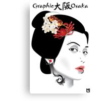 Graphic Osaka Canvas Print