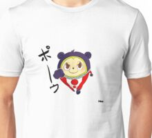 クマ (Teddie) Unisex T-Shirt