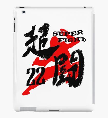 Super iPad Case/Skin