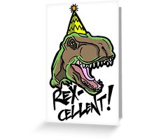 Rex-Cellent Dinosaur Theme Party for Kids and Adults Tyrannosaurus Greeting Card