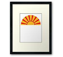 Sunbeams Beautiful Design Framed Print
