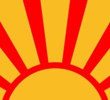 Sunbeams Beautiful Design Sticker