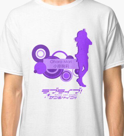 Love Live! Sunshine!! - Ohara Mari Classic T-Shirt