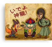 Pilaf and Corps Canvas Print