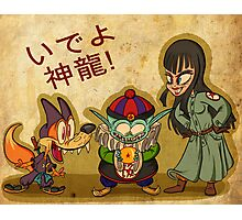 Pilaf and Corps Photographic Print