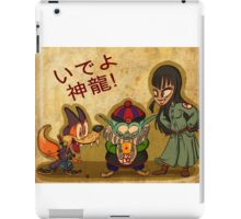Pilaf and Corps iPad Case/Skin