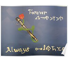 Forever and Always  Poster
