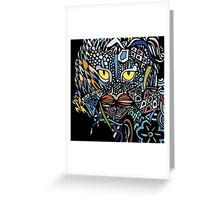 Dragon Cat Color Closeup Greeting Card