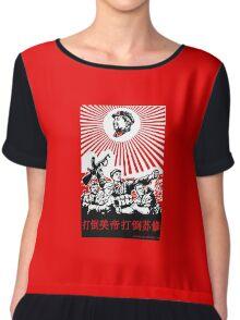 Mao Chiffon Top