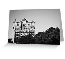 Hollywood Tower Hotel (Black & White) Greeting Card