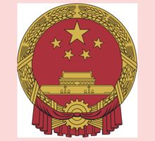 National Emblem of the People's Republic of China Kids Tee
